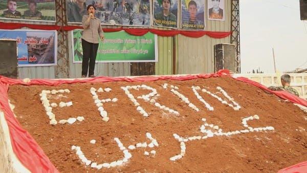تتريك التعليم في شمال سوريا.. جامعة تركية تفتتح 3 كليات