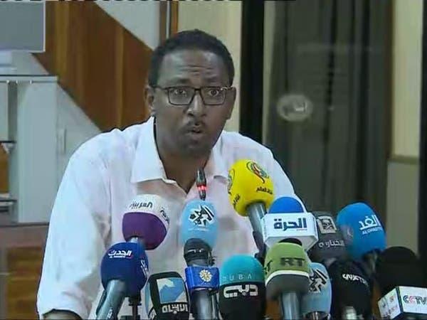 السودان.. قوى الحرية والتغيير وكتل أخرى تشكل مجلساً قيادياً