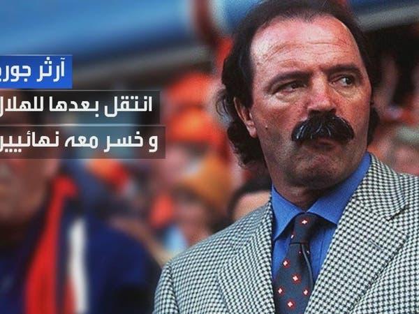 تعرف على إنجازات المدربين البرتغاليين في السعودية