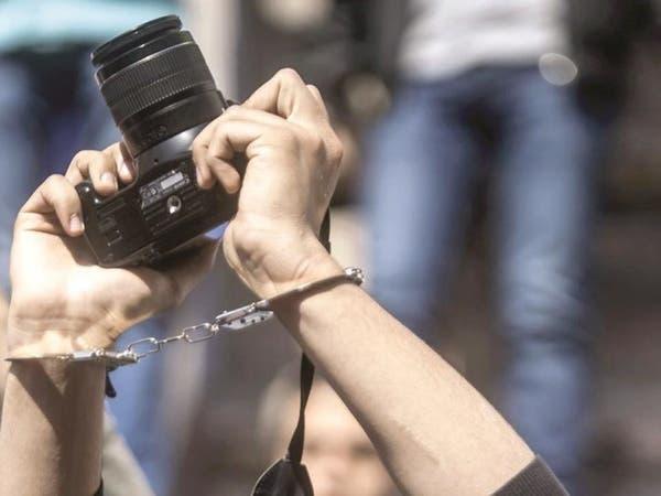 تحالف حقوقي يطالب الحوثيين بإطلاق سراح الصحفيين