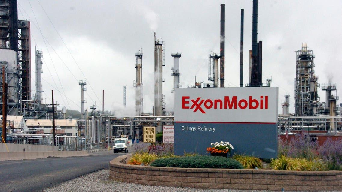Exxon Mobil's Billings Refinery in Billings, Mont. (AP)