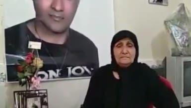 شاهد والدة مدون إيراني بحسرة: خامنئي قتل ابني