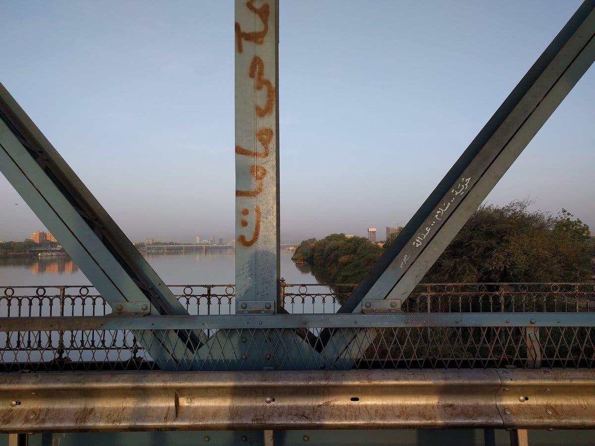 كبري النيل الأزرق في السودان