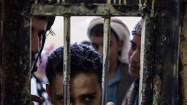 إضراب لمختطفين في سجن حوثي بصنعاء.. ودعوات لإنقاذهم