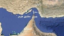 کیا ایران تیل برآمدات پر پابندی کا بدلہ آبنائے ہرمز بند کر کے لے گا؟