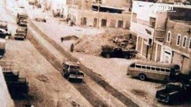 قصة التعاون.. بدأت من شارع الخبيب
