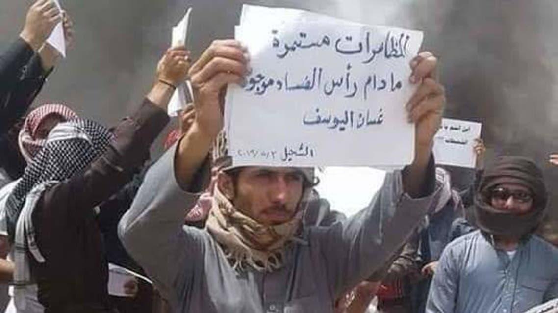 تظاهرات ضد قسد في دير الزور