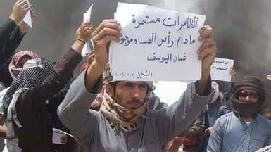 """تظاهرات مستمرة بدير الزور.. وقسد تتمسك بحقوق """"الأكراد"""""""