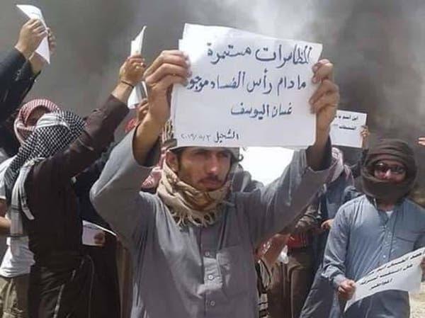 """بعد احتجاجات ضدها.. إجراءات جديدة لـ""""سوريا الديمقراطية"""""""