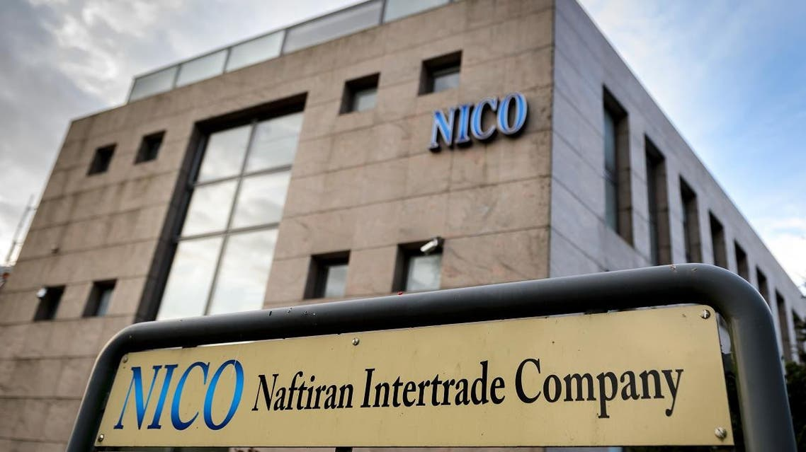 The headquarters of Naftiran Intertrade Company (NICO) a subsidiary of the National Iranian Petroleum Company (NIOC) which provides global sales of Iranian oil. (AFP)
