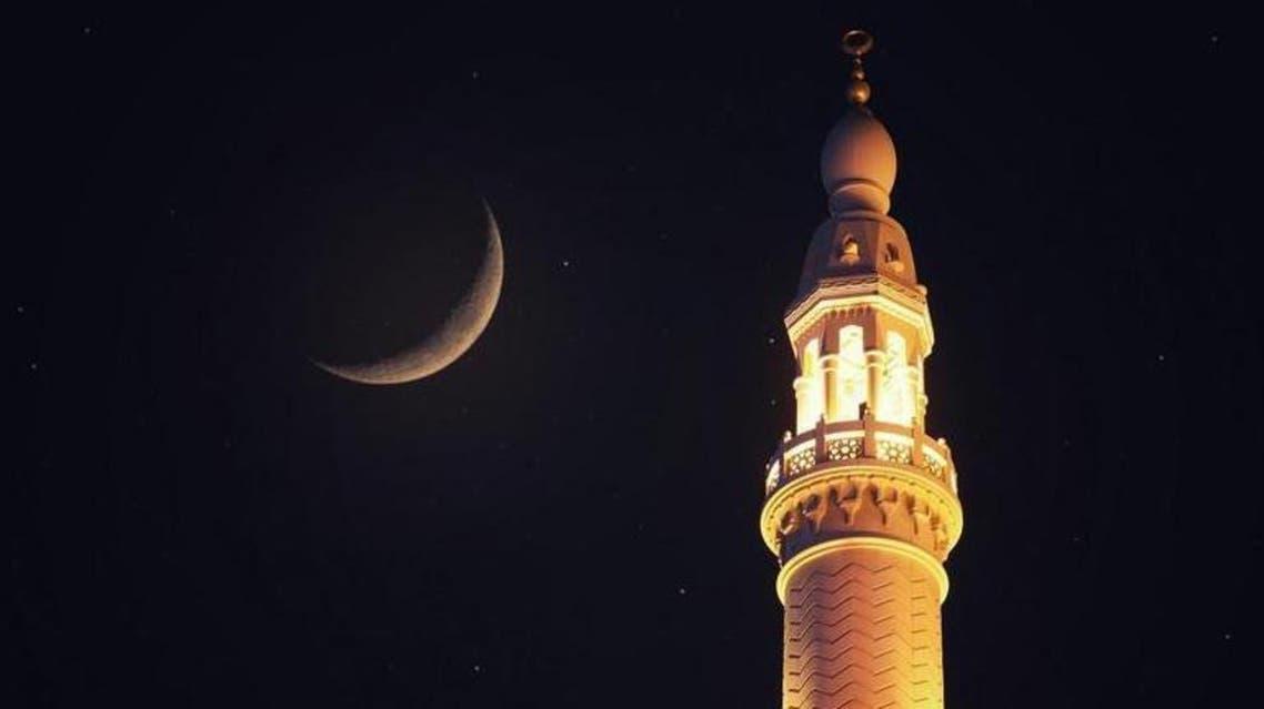 Ramadan Fasting Month. (Shutterstock)