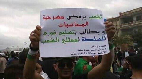 ناشط سياسي بالجزائر يحذّر: الحراك سيتخذ اتجاهاً آخر