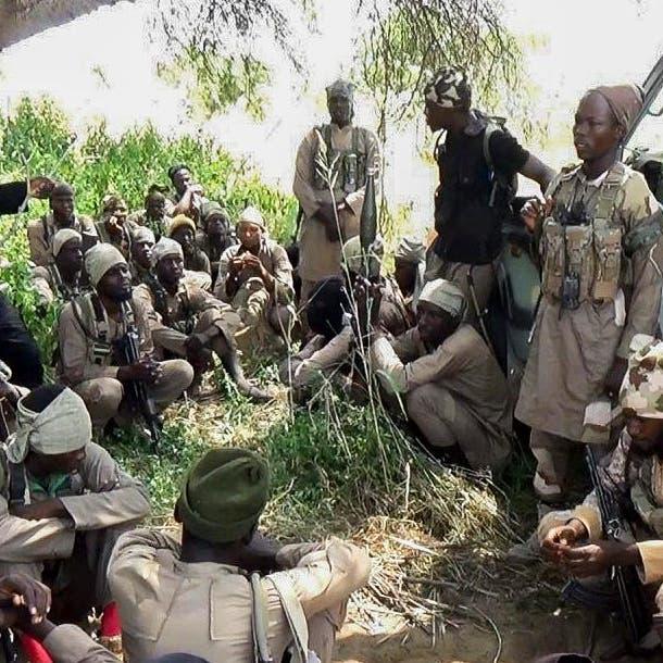 تسريب يكشفعن خطف بوكو حرام 300 طالب نيجيري