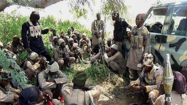 مقتل 7 مدنيين بعمليتين انتحاريتين لبوكو حرام بالكاميرون