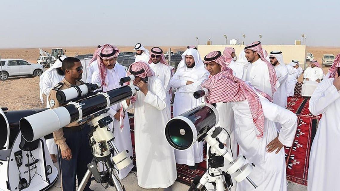 ramadan sighting