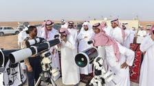 Ramadan moon sighted in Saudi Arabia, holy month begins on Monday