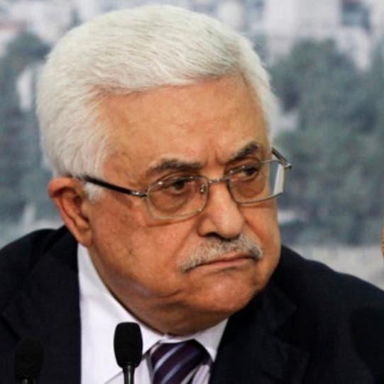 عباس: نثمن موقف السعودية الداعم للشعب الفلسطيني