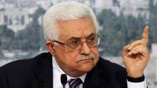 ٹرمپ کے اعلان کے بعد محمود عباس کا 15 دن میں اقوام متحدہ سے رجوع کا فیصلہ