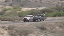 حوثی ملیشیا کے امدادی آپریشن کا اہم عہدیدار فوجی کارروائی میں ہلاک