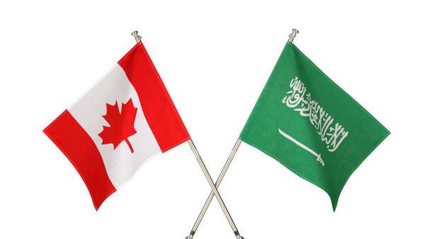 شركة كندية تنجح بالسعودية رغم شائعات القطيعة التجارية