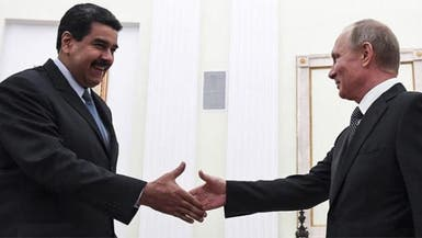 """بومبيو يدعو إلى """"رحيل"""" الروس من فنزويلا"""
