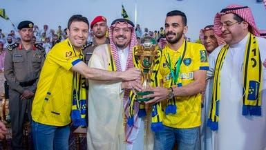 التعاون يحتفل بلقب كأس الملك التاريخي