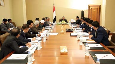 حكومة اليمن الشرعية تشدد على استئصال المشروع الإيراني