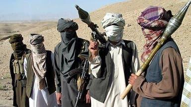 13 قتيلاً في هجوم لطالبان على مقر للشرطة في أفغانستان