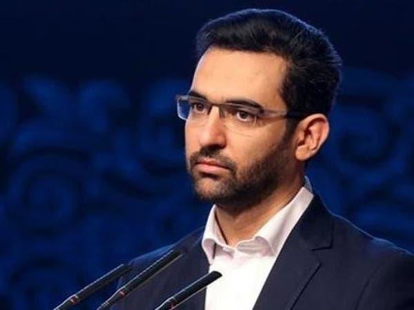 به دنبال قطع اینترنت در ایران خزانهداری آمریکا وزیر ارتباطات را تحریم کرد