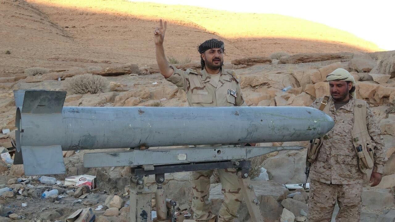 صاروخ الحوثيين