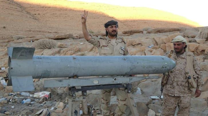 الجيش اليمني: ميليشيا الحوثي تستهدف مأرب بصاروخين سقطا في منطقة سكنية
