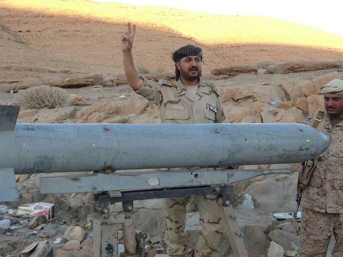التحالف يؤكد سقوط صاروخ حوثي في صعدة.. أطلق من صنعاء