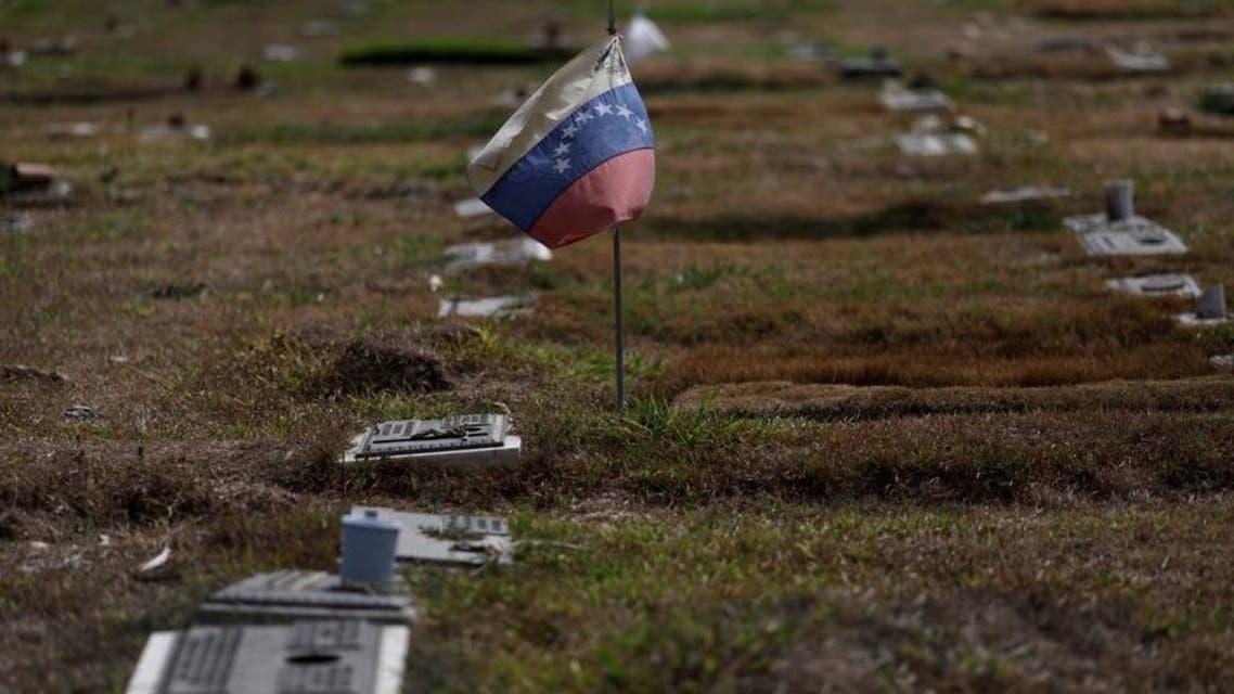 مقبرة للجيش الفنزويلي في شرق كاراكاس