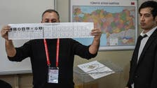 Turkey election body orders Istanbul vote re-run