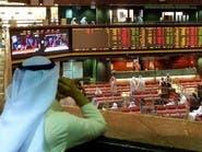 خسائر قاسية لأسواق الخليج بعد الهجوم التخريبي قرب الفجيرة