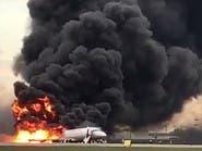 روسيا: لا نعتزم إيقاف طائرات سوخوي سوبر جيت-100