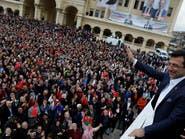 لماذا يشعر أردوغان بالرعب من عمدة اسطنبول الجديد؟