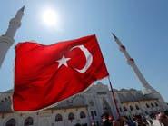 """تركيا تحيل الاتفاق الجدلي مع """"الوفاق"""" الليبية للأمم المتحدة"""