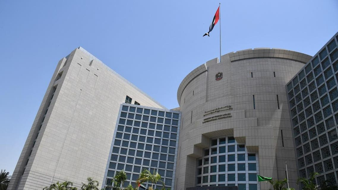 A general view shows the Ministry of Foreign Affairs and International Cooperation in Abu Dhabi. (File photo: AFP)