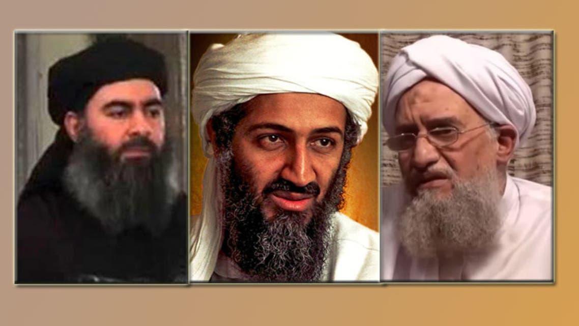الظواهري وبن لادن والبغدادي