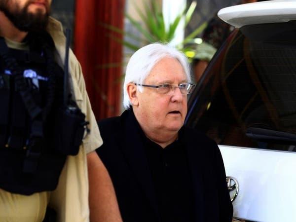 الاتهامات تلاحق غريفثس بالتستر على جرائم الحوثي