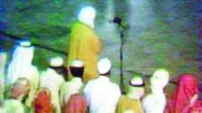 سعودی ٹیلی وژن پر پہلی مرتبہ حرم مکی کی نماز تراویح کب نشر ہوئی ؟
