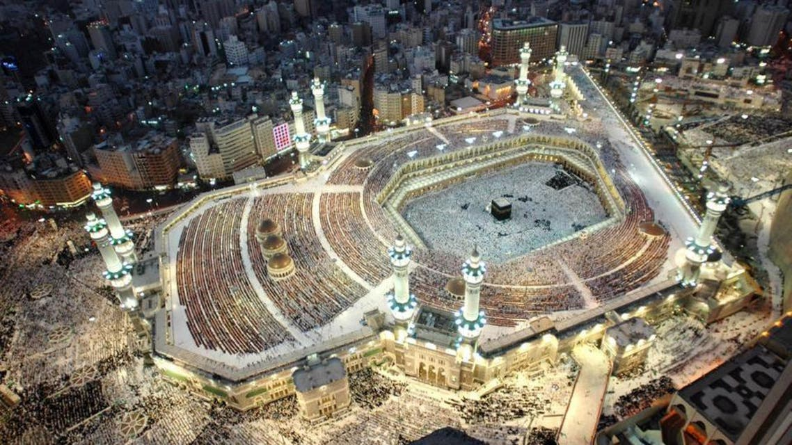Haram schedule for ramzan