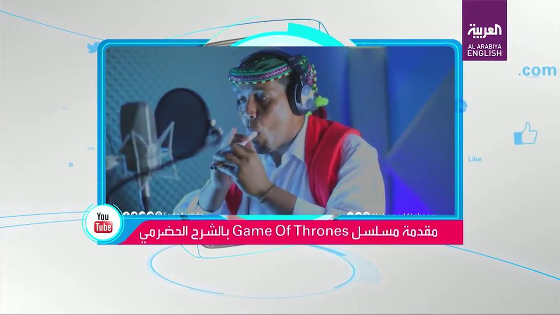 yemen game of thrones