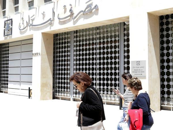 لبنان يئن.. مزاريب هدر ومليارات ضائعة بغطاء سياسي!