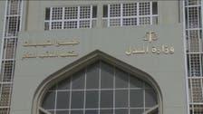 اخوان المسلمون کی حمایت میں دھرنا دینے کی پادش میں 56 مصریوں کو قید کی سزائیں