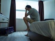 كيف تتغلب على مشاكل قلة النوم في رمضان؟