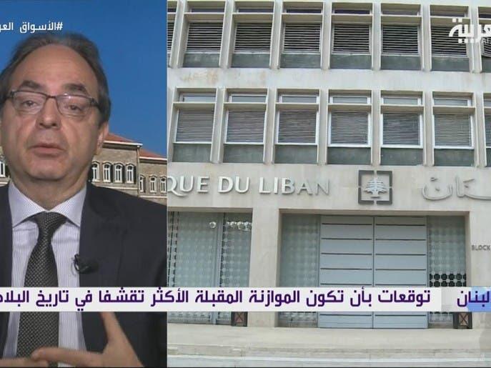 غبريل: بنوك لبنان تحملت مسؤوليتها على مدى 25 سنة