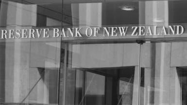 بنوك مركزية جديدة تنضم إلى حرب العملات