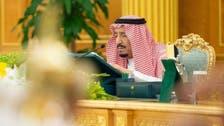 شاہ سلمان نے المنصوری کو شہری ہوابازی کا سربراہ مقرر کر دیا